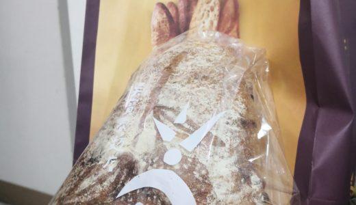 高雄・呉寶春麦方店 台湾土産に世界一のパンはいかが?